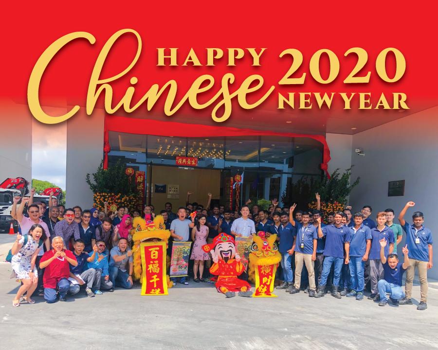 Power Partners CNY 2020