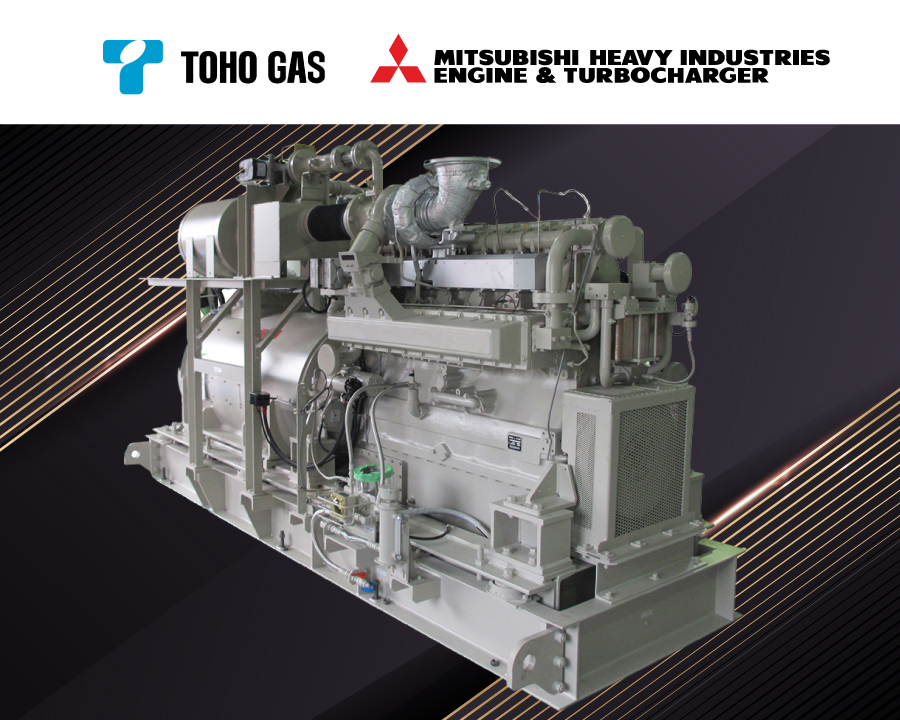 A Photo of Commercial Gas Engine